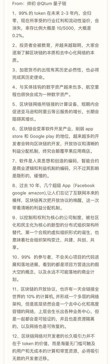중국어말.jpg