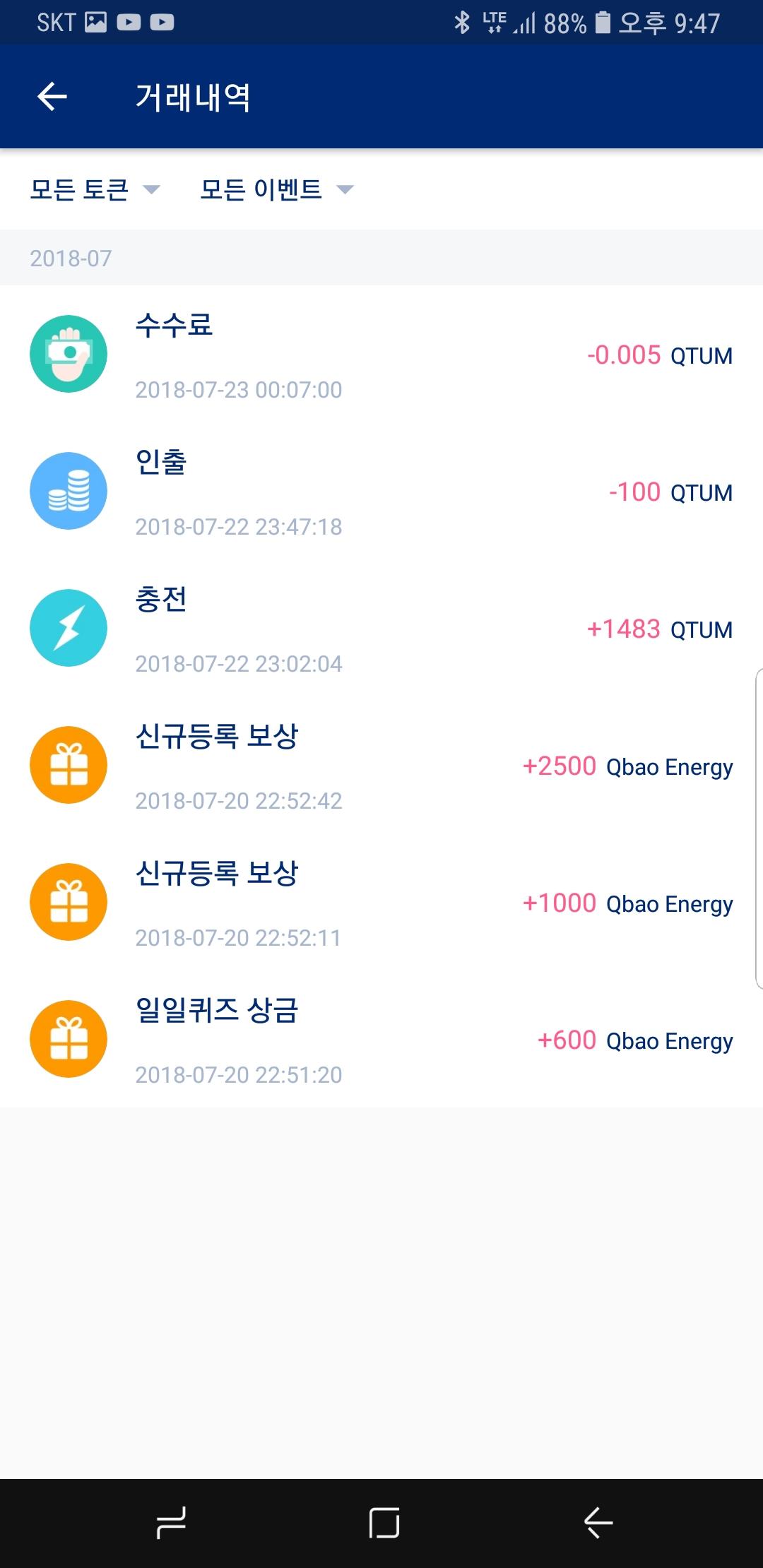 Screenshot_20180724-214757_Qbao Network.jpg